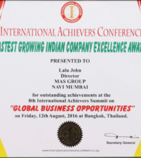 Award for International Achievers Awards